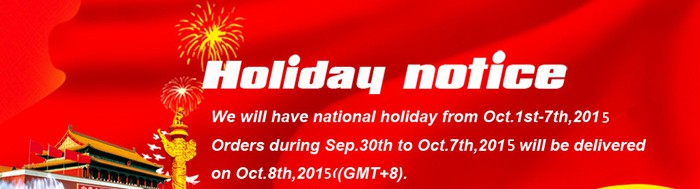 China National Day holiday notice
